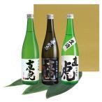 ギフト プレゼント 2020 日本酒 直虎3種飲み比べセット 生一本 純米吟醸 生原酒 純米吟醸 生酒 番外品 純米大吟醸 生原酒 720ml×3本セット