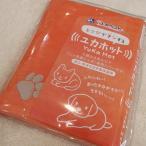 ショッピングゆたんぽ 貝沼産業 レンジでチンする ユカホット オレンジ ユカペットシリーズ ゆたんぽ