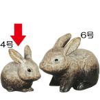 【日本製】信楽焼・うさぎ・粉引風・4号(全高10cm×幅8cm)(しがらきやき)(陶器製/国産品/焼き物)(ウサギ/兎/兔)(置き物/小物)(インテリア/オブジェ)