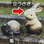 【日本製】信楽焼・立うさぎ・粉引風・12号(全高35cm×幅17.5cm)(しがらきやき)(陶器製/国産品/焼き物)(ウサギ/兎/兔)(置き物/小物)(インテリア)