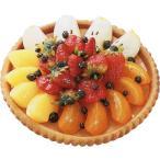 【食品サンプル】フルーツタルト・ホール・直径20cm(洋菓子/スイーツ/デザート/ケーキ)(フェイクフード/食品模型/オブジェ)(ディスプレイ/アレンジ)