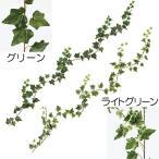ラインを施すガーランド。愛らしいアイビーの人工観葉植物です♪