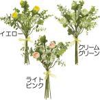 造花 ユーカリ ブーケ 全長35cm 2束セット 花束 人工観葉植物 花材 フラワーアレンジメント