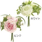 造花 ピオニーブーケ 全長21cm 2束セット フレアピオニー 芍薬 シャクヤク エビスグサ 花束 人工観葉植物 花材