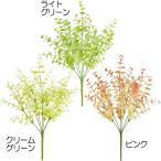 ユーカリ ブッシュ 全長34cm 5本セット(フェイクグリーン 造花 インテリアグリーン おしゃれ 人工観葉植物)
