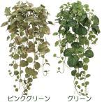 さまざまな葉模様を楽しむグリーン材。ベゴニアの人工観葉植物♪