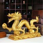 龍の置物 ドラゴン オブジェ インテリア 風水 金運 ボール ゴールドカラー 玄関 リビング 開運 縁起物 Sサイズ