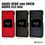 ラスタバナナ AQUOS SERIE mini SHV38/AQUOS Xx3 mini ケース/カバー 手帳型 窓付 レザー調ブックタイプ アクオス セリエミニ ダブルエックス3ミニ スマホケース
