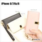 ラスタバナナ iPhone8/7/6s/6 ケース/カバー 手帳型 viviana ミラー付き かわいい 女子 おしゃれ アイフォン スマホケース 宅