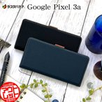 訳あり アウトレット ラスタバナナ Google Pixel 3a スマホケース カバー 手帳型 +COLOR 薄型 サイドマグネット グーグル ピクセル3a