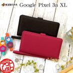 訳あり アウトレット ラスタバナナ Google Pixel 3a XL スマホケース カバー 手帳型 ハンドストラップ付き グーグル ピクセル3a XL