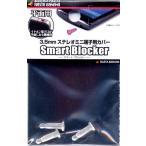 ラスタバナナ スマートフォン用3.5mmステレオミニ端子用カバー Smart Blocker 平面用/クリア RBOT011