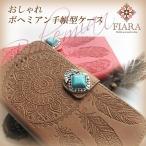 FIARA iPhone7 Plus ケース/カバー 手帳型 おしゃれボヘミアンケース アイフォン7 プラス スマホケース