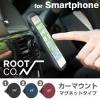 ROOT CO. スマホ カーマウント 車載 マグネット ホルダー  iPhone7 iPhone6s カーマウント スマートフォン カーマウント rootco. PLAYCar Mount.