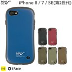 iPhone7 アイフォン7 アイホン7 iface ハードケース カバー ROOT CO. Gravity Shock Resist Case. / ROOT CO. × iFace Model  ケース 耐衝撃 正規品