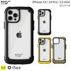 iPhone13 ケース 13Pro mini iPhone12 ケース iphone12Pro iphone12mini スマホケース ROOT CO. GRAVITY Shock Resist Tough & Basic Case クリア 透明 耐衝撃