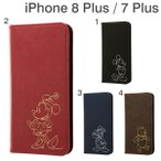 アイフォン8プラス  iphone8plus ケース ディズニー 手帳 横 アイホン7プラス iphone7plus ケース ワンポイントタイプ ホットスタンプ