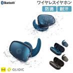 GLIDiC ワイヤレスイヤホン 防水 Bluetooth5.0 IPX5 Sound Air SPT-7000 完全ワイヤレスイヤホン 高音質 コスパ iphone スポーツ