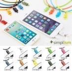 Simplism ネックストラップ iPhone 携帯 スマホ Lightning コネクタ 落下防止 携帯ストラップ 首掛け ブランド ネックストラップ