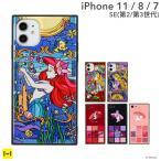 iPhone SE ケース 第2世代 ディズニー  iphone SE2 iphone8 iphone7 ケース スクエア スマホケース キャラクター TILE グリッター ステンドグラス コスメ