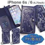 iPhone6s ケース ディズニー 手帳型 手帳 横 iPhone6s iPhone6 ケース カバー アイフォン6s アイフォン6 ブランド Old Book アナと雪の女王 disney_y