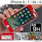iPhone 7 MARVEL 液晶 保護 フィルム iPhone 6s 6 MARVEL/マーベル プレミアムガラス9H ラウンドエッジ 強化ガラス 液晶保護 シート 0.33mm(MARVELCorner)