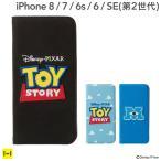 iphone8 iphone7 ケース 手帳 ディズニー ピクサー 耐衝撃 ダイアリー アイフォン8 アイホン7 ケース iphone6s iphone6