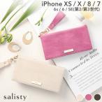 iphone xs ケース 手帳型 おしゃれ iphone x iphone 8 ケース 可愛い iphone7 6s 6 salisty サリスティ Q スエード メタルロゴ ケース