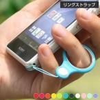 携帯 ストラップ スマホ スマートフォン