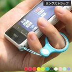 【iFace対応】 ストラップ スマホ リング 落下防止 携帯ストラップ ハンドリンカー プット ベアリング フィンガーストラップ HandLinker Putto