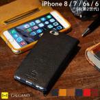 本革 レザー iphone8 SE2 第2世代 アイフォン8 ケース 手帳 横 iphone7 iPhone6s ケース GALGANO 本革ケース 送料無料