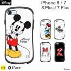 iface アイフェイス ディズニー  iphone7Plus iPhone8Plus ケース アイホン8プラス アイフォン7プラス ケース 正規品 耐衝撃 キャラクター iFace  カバー