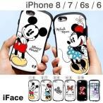 iface アイフェイス ディズニー iphone8 ケース アイフォン8 ケース ディズニー iphone7 アイフォン7 ケース 正規品 耐衝撃 iface iPhone6s iPhone6 ケース 女子