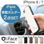 iPhone7 iFace アイフェイス アイフォン7 ケース カバー 耐衝撃 正規品 車載 スタンド Duo Set ケース+カーマウント セット ブランド