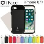 iFace アイフェイス 耐衝撃 iPhone7 アイフォン7 ケース カバー イノベーション カード収納  Innovation