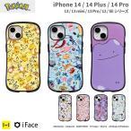 ポケモン iface アイフェイス iphone7 iphone7 アイフォン7 アイホン7 ケース カバーポケットモンスター/ポケモン iFace First Classケース