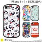 ディズニー iface iPhone 7 ケース カバー 【disney_y】