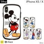 アイフォンx ケース iPhoneX ケース ディズニー アイフェイス iface アイホンx ケース iphone10 アイホンテン ケース キャラクター ミッキーフレンズ