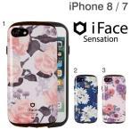 スマホケース iface アイフェイス 花 花柄 フローラル iphone8 iphone7 ケース カバー アイフォン8 アイホン7 ケース iFace Sensation Floral