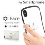 ���ޥ� ��ɻߥ�� iFace ��� �����ե�����  iphone iphone8 iphonex Finger Ring Holder ���������������륿����