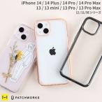 iphone12 ケース iphone12 pro mini promax iphone se ケース 第2世代 耐衝撃 クリア iphone se2 iphone11 iPhone 11Pro 8 XS X XR XSMax PATCHWORKS