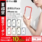 ¡Ú¸ø¼°¡Û iphone11 11pro 8 ¥±¡¼¥¹ Æ©ÌÀ iface ¥¢¥¤¥Õ¥§¥¤¥¹ iphone 7 XR XS ¥±¡¼¥¹ ¥¢¥¤¥Û¥ó11 ¥¢¥¤¥Õ¥©¥ó¥¤¥ì¥Ö¥ó 6s/6/8plus/7plus Reflection
