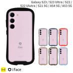 【公式 iFace Reflection Galaxy S21 Ultra 5G/Note 20 Ultra/S21 5G/S21+ 5G 強化 ガラス クリア ケース 透明 耐衝撃 ギャラクシーノート アイフェイス】