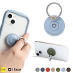 iFace Finger Ring Holder インナーサークルタイプ Reflectionカラー