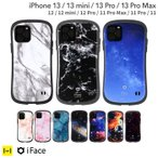 【公式】 iPhone12 ケース iphone12 pro mini iFace アイフェイス おしゃれ 大理石 宇宙柄 iPhone11 ケース iPhone11 Pro 11 Pro Max  耐衝撃