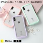 iface クリア ケース パステル iPhone XS/X/XR/8/7 ケース  透明 アイフェイス 強化ガラス Reflection Pastel