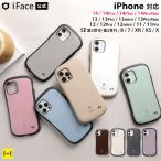 【公式】 iFace Cafe iphone12 ケース iphone12 mini pro max iphone se 第2世代 iPhone11 iphone 8 7 xs xr 8plus ケース アイフェイス カフェ おしゃれ