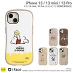 【公式】 iFace iphone12 ケース iphone12 pro mini iphone se 第2世代 se2 iphone11 iphone8 7 ディズニー アイフェイス First Class Cafe カフェ ケース