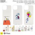 【公式】 iFace Reflection インナーシート スヌーピー iPhone 12 12mini 12Pro 12Pro Max 11 11Pro iphone se 第2世代 8 7 PEANUTS ピーナッツ 背面シート