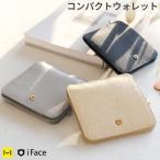 【公式】 iFace アイフェイス 財布 ミニ財布 コンパクト ウォレット Compact Wallet  キャッシュレス